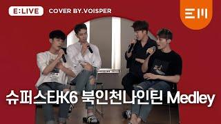 [COVER by VOISPER(보이스퍼)]  슈퍼스타K6 북인천나인틴 메들리 버전