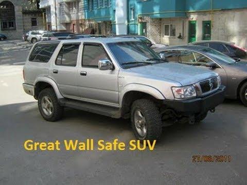Great Wall Safe SUV ГБО - установка спарки