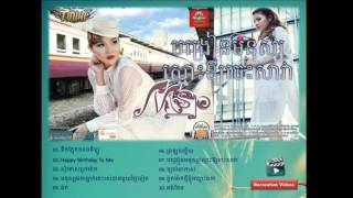 getlinkyoutube.com-បង្រៀនមនុស្សស្មោះឱ្យចេះសាវា - Bongrean Mnus Smos Oy Ches Sava - Town cd vol 87