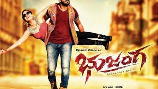 getlinkyoutube.com-Bhujanga Kannada Movie Trailer | prajwal devraj,meghana raj,saadu kokila | kannada 2016
