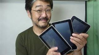 getlinkyoutube.com-高橋敏也のパーツ・パラダイス iPadを引き立てる『中華パッド』群