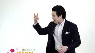 getlinkyoutube.com-เรียนภาษาจีน - ครูพี่ป๊อป - คำศัพท์ภาษาจีนน่ารู้ (ความรัก) - 04/08/2014