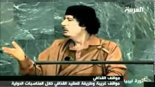 getlinkyoutube.com-راح عليك نص عمرك ان لم تشاهد هذا الفيديو.mp4