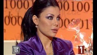 getlinkyoutube.com-Top 10 - أكثر عشر نساء إثارةً في لبنان - حلقة 25-05-2014 كاملة