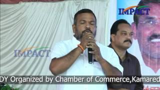 getlinkyoutube.com-Sri Konda bairavaa President-Arya Vysya Sangam at IMPACT Kamareddy 2017