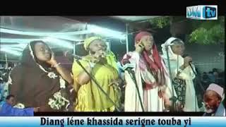 Wakeur cheikh béthio