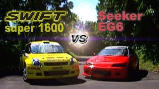 getlinkyoutube.com-[ENG CC] Seeker EG6 vs.  WRC Swift 1600 Touge Battle HV83