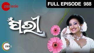 getlinkyoutube.com-Pari - Episode 988 - 2nd December 2016