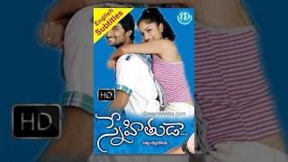 getlinkyoutube.com-Snehituda Telugu Full Movie || Nani, Maadhavi Latha || Satyam Bellamkonda || Sivaram Shankar