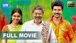 Rajini Murugan Tamil Full Movie