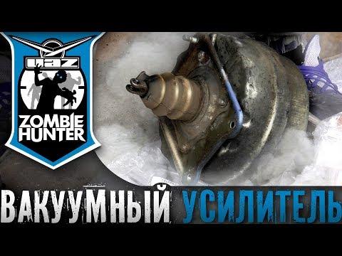 Легкая модернизация тормозной системы на УАЗ 469