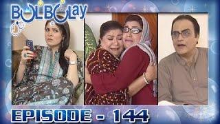 Bulbulay Ep 144 - ARY Digital Drama