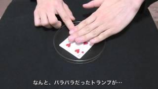 getlinkyoutube.com-ゴッドハンド 【テンヨー マジック】