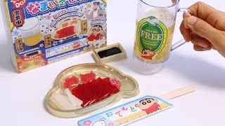 getlinkyoutube.com-Heart Crayon Shin-chan Namaiki Set