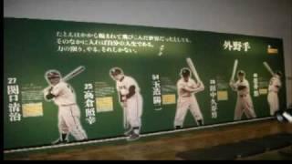 getlinkyoutube.com-西鉄ライオンズの歌
