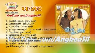 getlinkyoutube.com-RHM CD vol 262 Full Nonstop (Preab Sovath Pich Sophea Nonstop)