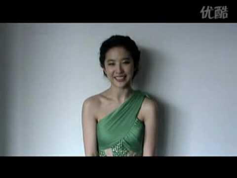 刘亦菲的祝福