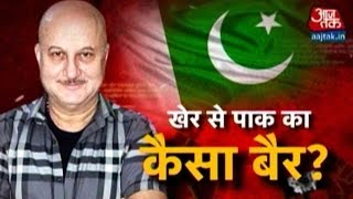 getlinkyoutube.com-Halla Bol: Anupam Kher Denied Pak Visa   Part I