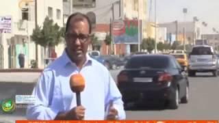 تقرير ابي زيدان عن لقاء الرئيس الموريتاني بالصحافة  لقناة الميادينن