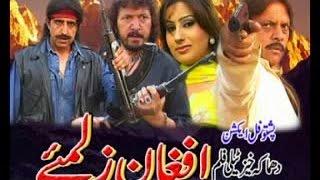 getlinkyoutube.com-Jahangir Khan New Pashto Drama 2016 Afghan Zalmi Full Drama