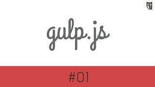 Gulp.js #1 - работаем с CSS: concat, minify, rename, notify, watch, dest
