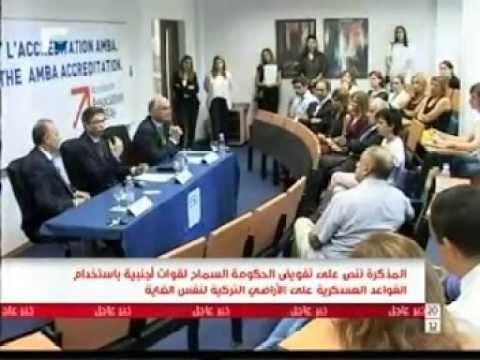 Conférence de presse AMBA, le 1er octobre 2014