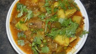 getlinkyoutube.com-Ghanta Tarkari (Mix Veg) Odisha Special Recipe Video in Hindi