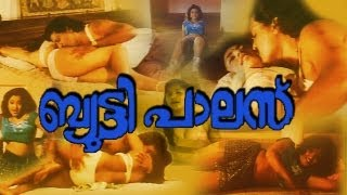 Beauty Palace [HD] Full Hot Malayalam Movie *ing Ravichander,Brinda,Monisha,Sharmili width=