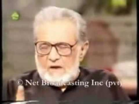 Example of Pakistan By Ashfaq Ahmad
