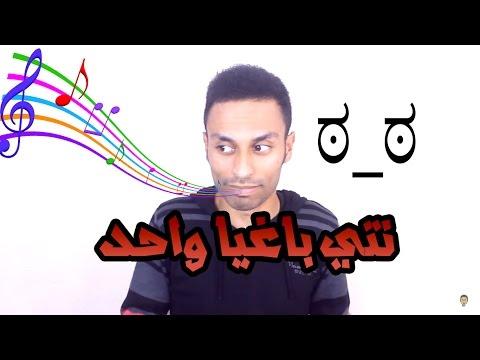 CHAOUKI w KDA EP 05 - ENTY - Saad Lamjarred Ft Dj Van  سعد المجرد انتي باغية واحد