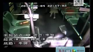 getlinkyoutube.com-福州公車上強姦 China Fujian Fuzhou city raping on bus