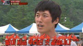 getlinkyoutube.com-진짜 사나이 - 팔굽혀펴기 141개의 기록을 깰 새로운 왕은 누구?!, #01 EP22 20130908
