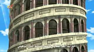 getlinkyoutube.com-ابطال الكره الموسم الثالث الحلقه 103 مترجم