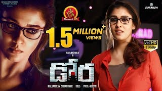 Dora Telugu Full Movie - Suspense Thriller - 2017 Latest Telugu Movies - Nayantara