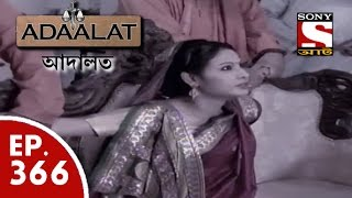 getlinkyoutube.com-Adaalat - আদালত (Bengali) - Ep 366 - Sakhchuni (Part-1)