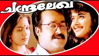 getlinkyoutube.com-Mohanlal Full Movie | Chandralekha | Malayalam Comedy Full Movie | Sukanya & Pooja Bathra