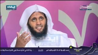 getlinkyoutube.com-برنامج نظرة شرعية:  ماهي رحمة الله عز وجل