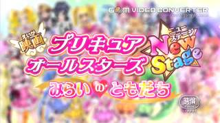 Precure all stars new stage  OP HD
