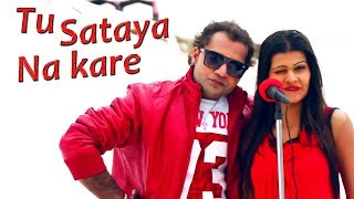 Tu Sataya Na Kare    Sapna,Rikky Raaj   Sonu Sharma,Ruchika    Latest Haryanvi Song   Official Video width=