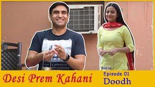 Desi Prem Kahani   Episode 01   Doodh  | Lalit Shokeen Films |