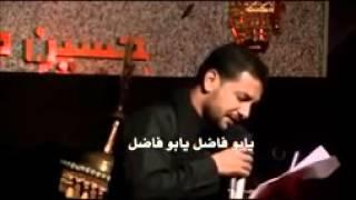 getlinkyoutube.com-يابو فاضل l الرادود قحطان البديري