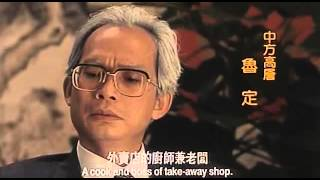 getlinkyoutube.com-HK Movie Bodyguards of Last Governor   港督最後一個保鑣 1996 Full Movie