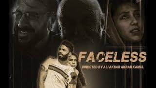 Faceless نقاب پوش  (Afghan full length feature film 2016 - Director's cut)