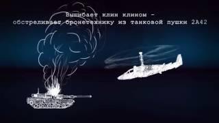 getlinkyoutube.com-Самое Страшное И Ужасное Оружие России! Смотреть всем