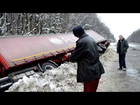 Словацкий дальнобойщик и дороги Калужской области