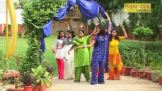 Kaise Kati Pehli Raat || पहली रात  || Karamveer || Uttar Kumar, Suman Negi || Haryanvi Movies Songs
