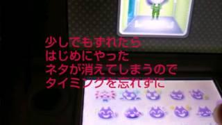 getlinkyoutube.com-【とび森】写真合成バグ