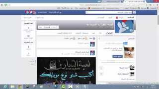 getlinkyoutube.com-زيادة الايكات بلالاف  على صفحات الفيسبوك 2014