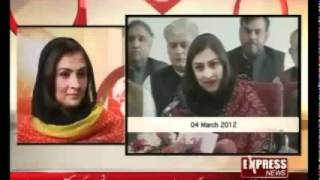 Marvi Memon - No Comments And UUUUTurns.f4v