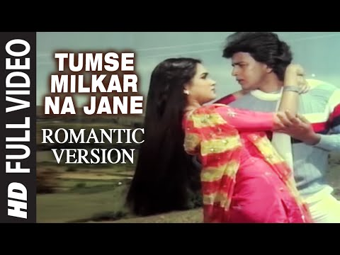 Tumse Milkar Na Jane (Romantic Version) | Pyar Jhukta Nahin | Mithun Chakraborty, Padmini